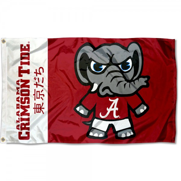 Alabama Crimson Tide Kawaii Tokyo Dachi Yuru Kyara Flag measures 3x5 feet, is made of 100% polyester, offers quadruple stitched flyends, has two metal grommets, and offers screen printed NCAA team logos and insignias. Our Alabama Crimson Tide Kawaii Tokyo Dachi Yuru Kyara Flag is officially licensed by the selected university and NCAA.