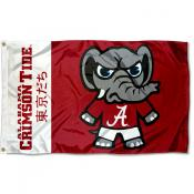 Alabama Crimson Tide Kawaii Tokyodachi Yuru Kyara Flag