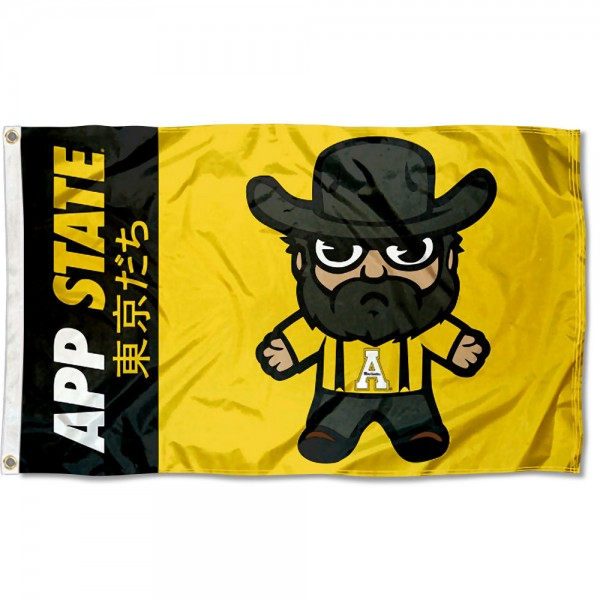 App State Mountaineers Kawaii Tokyo Dachi Yuru Kyara Flag measures 3x5 feet, is made of 100% polyester, offers quadruple stitched flyends, has two metal grommets, and offers screen printed NCAA team logos and insignias. Our App State Mountaineers Kawaii Tokyo Dachi Yuru Kyara Flag is officially licensed by the selected university and NCAA.