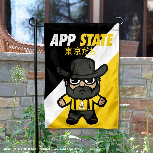 Appalachian State University Tokyodachi Mascot Yard Flag is 13x18 inches in size, is made of double layer polyester, screen printed university athletic logos and lettering, and is readable and viewable correctly on both sides. Available same day shipping, our Appalachian State University Tokyodachi Mascot Yard Flag is officially licensed and approved by the university and the NCAA.
