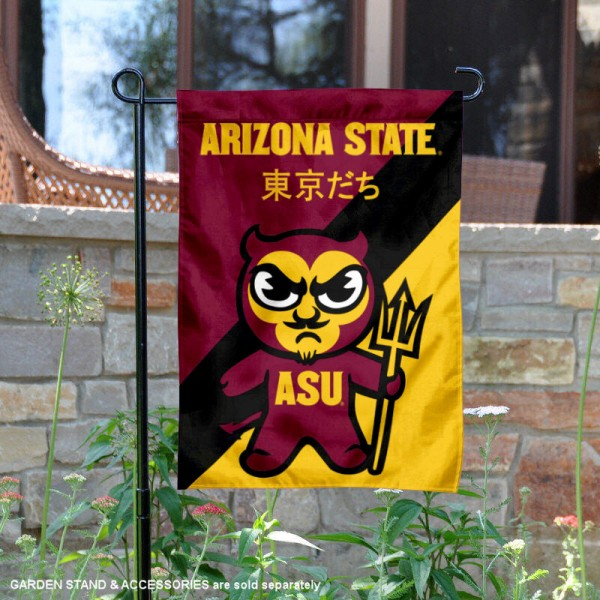 Arizona State University Tokyodachi Mascot Yard Flag is 13x18 inches in size, is made of double layer polyester, screen printed university athletic logos and lettering, and is readable and viewable correctly on both sides. Available same day shipping, our Arizona State University Tokyodachi Mascot Yard Flag is officially licensed and approved by the university and the NCAA.