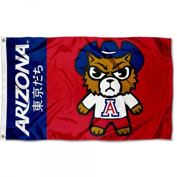 Arizona Wildcats Kawaii Tokyo Dachi Yuru Kyara Flag measures 3x5 feet, is made of 100% polyester, offers quadruple stitched flyends, has two metal grommets, and offers screen printed NCAA team logos and insignias. Our Arizona Wildcats Kawaii Tokyo Dachi Yuru Kyara Flag is officially licensed by the selected university and NCAA.