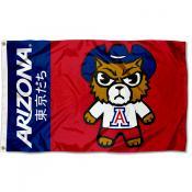 Arizona Wildcats Kawaii Tokyodachi Yuru Kyara Flag