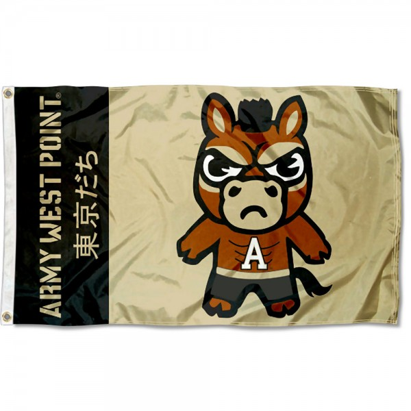 Army Black Knights Kawaii Tokyo Dachi Yuru Kyara Flag measures 3x5 feet, is made of 100% polyester, offers quadruple stitched flyends, has two metal grommets, and offers screen printed NCAA team logos and insignias. Our Army Black Knights Kawaii Tokyo Dachi Yuru Kyara Flag is officially licensed by the selected university and NCAA.