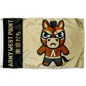 Army Black Knights Kawaii Tokyodachi Yuru Kyara Flag