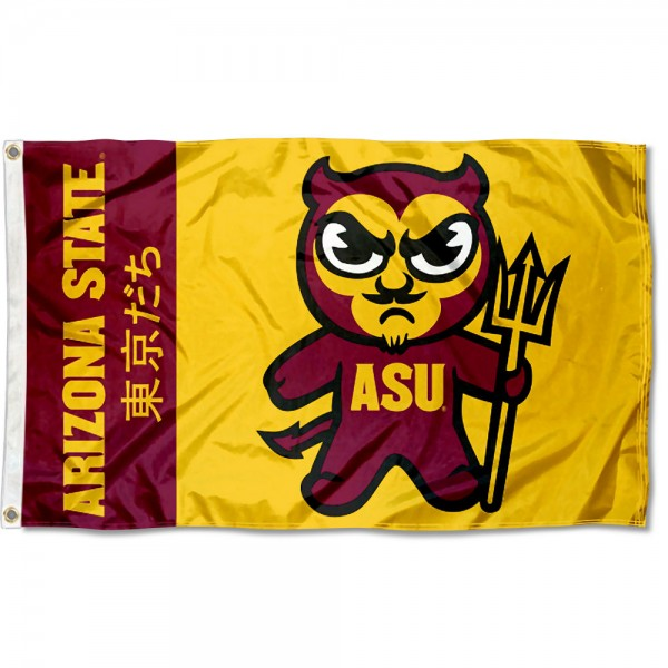 ASU Sun Devils Kawaii Tokyo Dachi Yuru Kyara Flag measures 3x5 feet, is made of 100% polyester, offers quadruple stitched flyends, has two metal grommets, and offers screen printed NCAA team logos and insignias. Our ASU Sun Devils Kawaii Tokyo Dachi Yuru Kyara Flag is officially licensed by the selected university and NCAA.