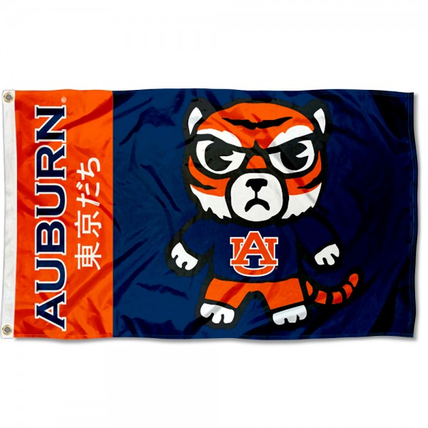 Auburn Kawaii Tokyo Dachi Yuru Kyara Flag measures 3x5 feet, is made of 100% polyester, offers quadruple stitched flyends, has two metal grommets, and offers screen printed NCAA team logos and insignias. Our Auburn Kawaii Tokyo Dachi Yuru Kyara Flag is officially licensed by the selected university and NCAA.