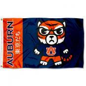 Auburn Kawaii Tokyodachi Yuru Kyara Flag