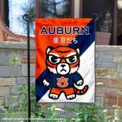Auburn University Tokyo Dachi Mascot Yard Flag