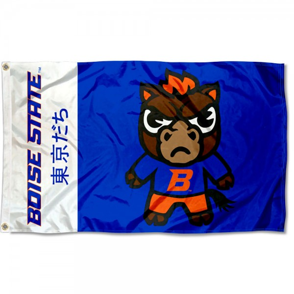 Boise State Kawaii Tokyo Dachi Yuru Kyara Flag measures 3x5 feet, is made of 100% polyester, offers quadruple stitched flyends, has two metal grommets, and offers screen printed NCAA team logos and insignias. Our Boise State Kawaii Tokyo Dachi Yuru Kyara Flag is officially licensed by the selected university and NCAA.