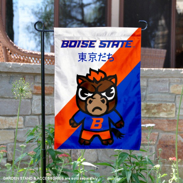 Boise State University Tokyodachi Mascot Yard Flag is 13x18 inches in size, is made of double layer polyester, screen printed university athletic logos and lettering, and is readable and viewable correctly on both sides. Available same day shipping, our Boise State University Tokyodachi Mascot Yard Flag is officially licensed and approved by the university and the NCAA.