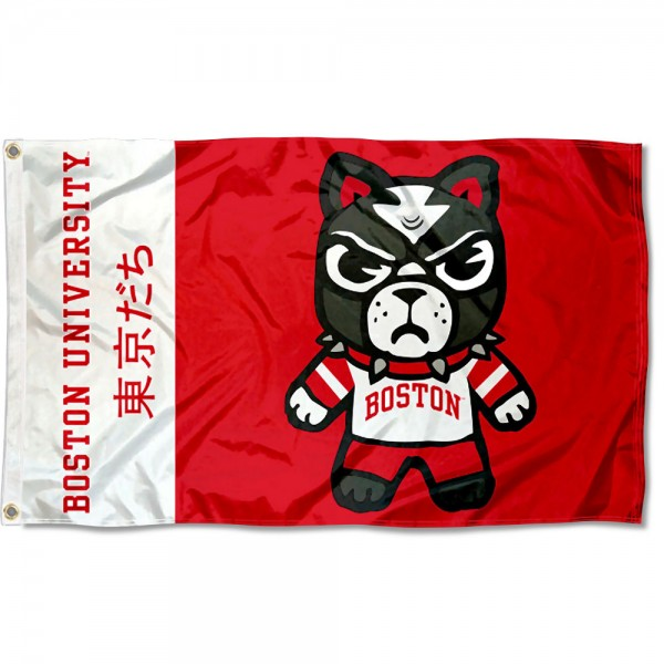 Boston BU Terriers Kawaii Tokyo Dachi Yuru Kyara Flag measures 3x5 feet, is made of 100% polyester, offers quadruple stitched flyends, has two metal grommets, and offers screen printed NCAA team logos and insignias. Our Boston BU Terriers Kawaii Tokyo Dachi Yuru Kyara Flag is officially licensed by the selected university and NCAA.