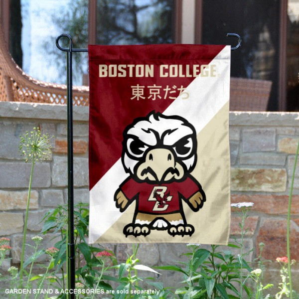 Boston College Tokyodachi Mascot Yard Flag is 13x18 inches in size, is made of double layer polyester, screen printed university athletic logos and lettering, and is readable and viewable correctly on both sides. Available same day shipping, our Boston College Tokyodachi Mascot Yard Flag is officially licensed and approved by the university and the NCAA.