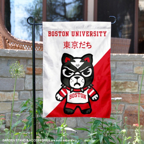 Boston University Tokyodachi Mascot Yard Flag is 13x18 inches in size, is made of double layer polyester, screen printed university athletic logos and lettering, and is readable and viewable correctly on both sides. Available same day shipping, our Boston University Tokyodachi Mascot Yard Flag is officially licensed and approved by the university and the NCAA.