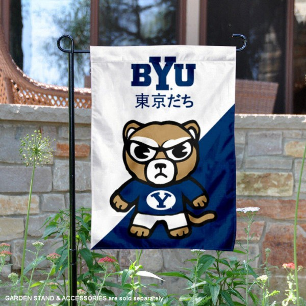 Brigham Young University Tokyodachi Mascot Yard Flag is 13x18 inches in size, is made of double layer polyester, screen printed university athletic logos and lettering, and is readable and viewable correctly on both sides. Available same day shipping, our Brigham Young University Tokyodachi Mascot Yard Flag is officially licensed and approved by the university and the NCAA.