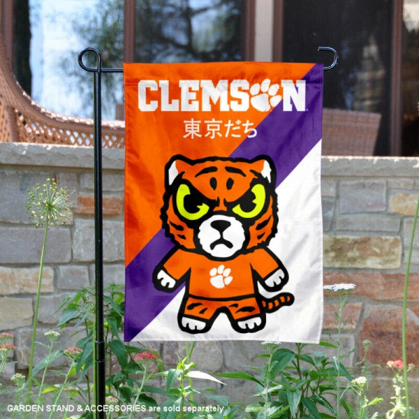Clemson University Tokyodachi Mascot Yard Flag is 13x18 inches in size, is made of double layer polyester, screen printed university athletic logos and lettering, and is readable and viewable correctly on both sides. Available same day shipping, our Clemson University Tokyodachi Mascot Yard Flag is officially licensed and approved by the university and the NCAA.