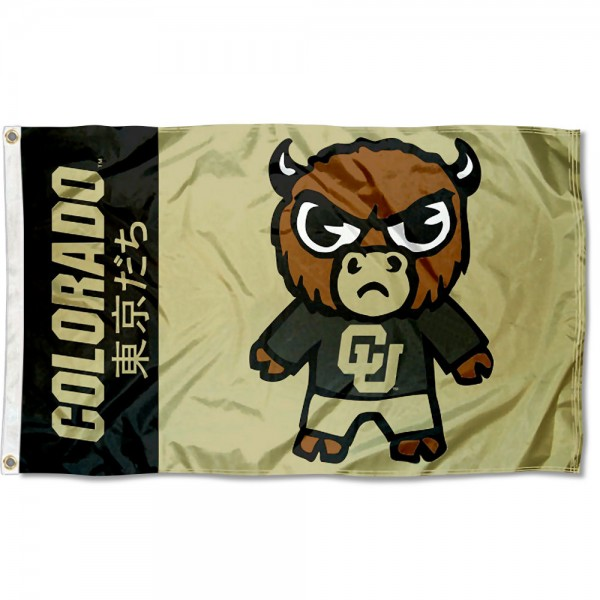 Colorado CU Buffaloes Kawaii Tokyo Dachi Yuru Kyara Flag measures 3x5 feet, is made of 100% polyester, offers quadruple stitched flyends, has two metal grommets, and offers screen printed NCAA team logos and insignias. Our Colorado CU Buffaloes Kawaii Tokyo Dachi Yuru Kyara Flag is officially licensed by the selected university and NCAA.