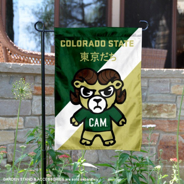 Colorado State University Tokyodachi Mascot Yard Flag is 13x18 inches in size, is made of double layer polyester, screen printed university athletic logos and lettering, and is readable and viewable correctly on both sides. Available same day shipping, our Colorado State University Tokyodachi Mascot Yard Flag is officially licensed and approved by the university and the NCAA.