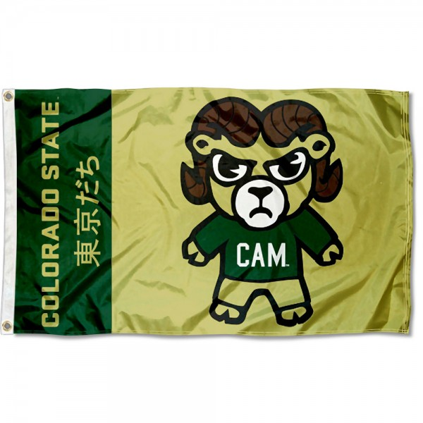 CSU Rams Kawaii Tokyo Dachi Yuru Kyara Flag measures 3x5 feet, is made of 100% polyester, offers quadruple stitched flyends, has two metal grommets, and offers screen printed NCAA team logos and insignias. Our CSU Rams Kawaii Tokyo Dachi Yuru Kyara Flag is officially licensed by the selected university and NCAA.