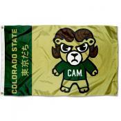 CSU Rams Kawaii Tokyodachi Yuru Kyara Flag