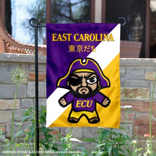 East Carolina University Tokyodachi Mascot Yard Flag is 13x18 inches in size, is made of double layer polyester, screen printed university athletic logos and lettering, and is readable and viewable correctly on both sides. Available same day shipping, our East Carolina University Tokyodachi Mascot Yard Flag is officially licensed and approved by the university and the NCAA.