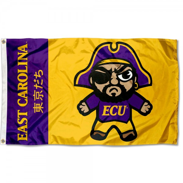 ECU Pirates Kawaii Tokyo Dachi Yuru Kyara Flag measures 3x5 feet, is made of 100% polyester, offers quadruple stitched flyends, has two metal grommets, and offers screen printed NCAA team logos and insignias. Our ECU Pirates Kawaii Tokyo Dachi Yuru Kyara Flag is officially licensed by the selected university and NCAA.
