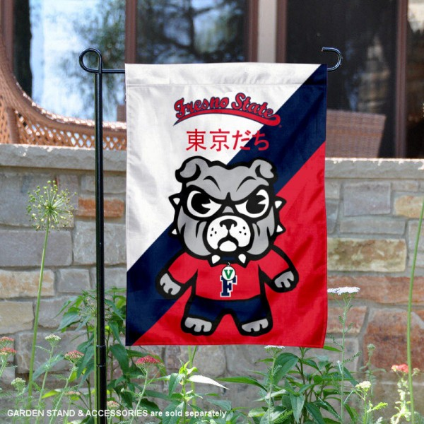 Fresno State University Tokyodachi Mascot Yard Flag is 13x18 inches in size, is made of double layer polyester, screen printed university athletic logos and lettering, and is readable and viewable correctly on both sides. Available same day shipping, our Fresno State University Tokyodachi Mascot Yard Flag is officially licensed and approved by the university and the NCAA.