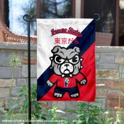 Fresno State University Tokyo Dachi Mascot Yard Flag