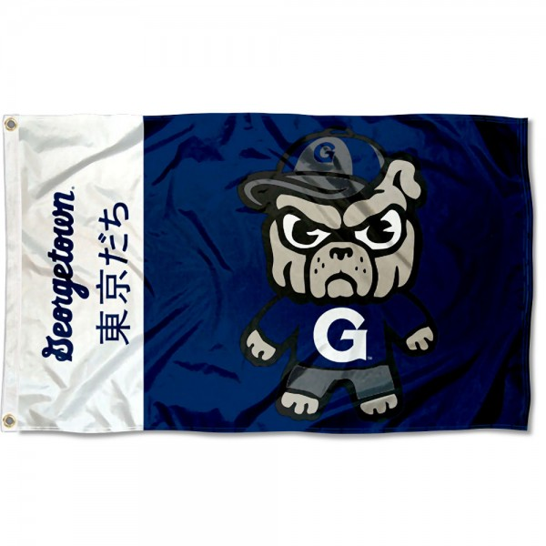 Georgetown Kawaii Tokyo Dachi Yuru Kyara Flag measures 3x5 feet, is made of 100% polyester, offers quadruple stitched flyends, has two metal grommets, and offers screen printed NCAA team logos and insignias. Our Georgetown Kawaii Tokyo Dachi Yuru Kyara Flag is officially licensed by the selected university and NCAA.