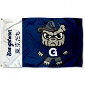 Georgetown Kawaii Tokyodachi Yuru Kyara Flag