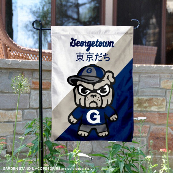 Georgetown University Tokyodachi Mascot Yard Flag is 13x18 inches in size, is made of double layer polyester, screen printed university athletic logos and lettering, and is readable and viewable correctly on both sides. Available same day shipping, our Georgetown University Tokyodachi Mascot Yard Flag is officially licensed and approved by the university and the NCAA.
