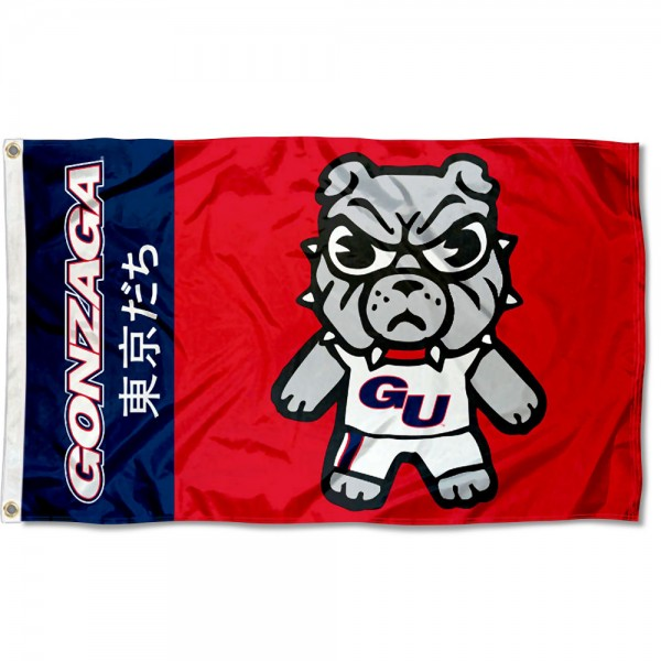 Gonzaga Bulldogs Kawaii Tokyo Dachi Yuru Kyara Flag measures 3x5 feet, is made of 100% polyester, offers quadruple stitched flyends, has two metal grommets, and offers screen printed NCAA team logos and insignias. Our Gonzaga Bulldogs Kawaii Tokyo Dachi Yuru Kyara Flag is officially licensed by the selected university and NCAA.