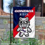 Gonzaga University Tokyo Dachi Mascot Yard Flag