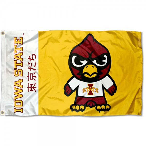 Iowa State Kawaii Tokyo Dachi Yuru Kyara Flag measures 3x5 feet, is made of 100% polyester, offers quadruple stitched flyends, has two metal grommets, and offers screen printed NCAA team logos and insignias. Our Iowa State Kawaii Tokyo Dachi Yuru Kyara Flag is officially licensed by the selected university and NCAA.