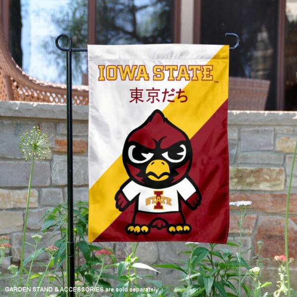 Iowa State University Tokyodachi Mascot Yard Flag is 13x18 inches in size, is made of double layer polyester, screen printed university athletic logos and lettering, and is readable and viewable correctly on both sides. Available same day shipping, our Iowa State University Tokyodachi Mascot Yard Flag is officially licensed and approved by the university and the NCAA.