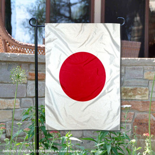 Japan Double Sided Garden Flag is 13x18 inches in size, is made of 2-layer polyester, screen printed logos and lettering, and is viewable on both sides. Available same day shipping, our Japan Double Sided Garden Flag is a great addition to your decorative garden flag selections.