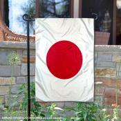 Japan Double Sided Garden Flag
