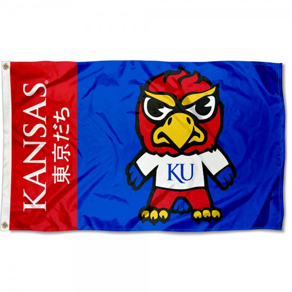 Kansas KU Jayhawks Kawaii Tokyo Dachi Yuru Kyara Flag measures 3x5 feet, is made of 100% polyester, offers quadruple stitched flyends, has two metal grommets, and offers screen printed NCAA team logos and insignias. Our Kansas KU Jayhawks Kawaii Tokyo Dachi Yuru Kyara Flag is officially licensed by the selected university and NCAA.