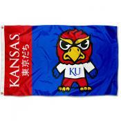 Kansas KU Jayhawks Kawaii Tokyodachi Yuru Kyara Flag