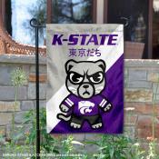 Kansas State University Tokyo Dachi Mascot Yard Flag