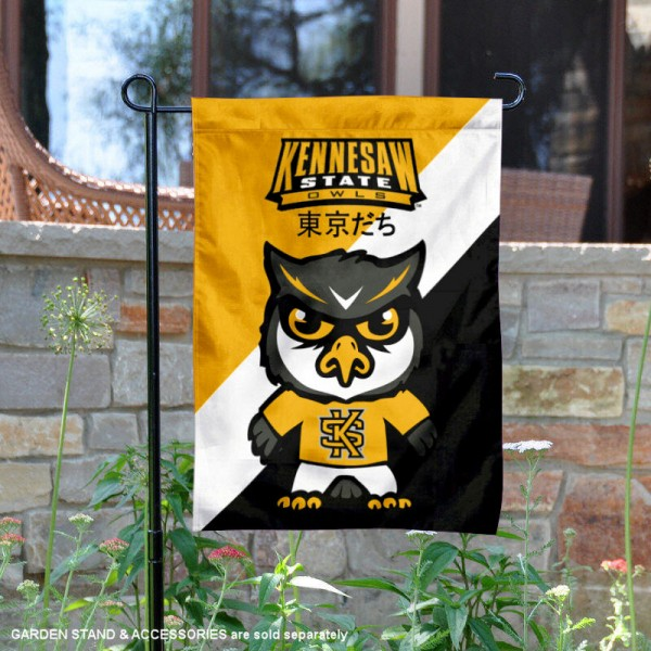 Kennesaw State University Tokyodachi Mascot Yard Flag is 13x18 inches in size, is made of 2-layer polyester, screen printed university athletic logos and lettering, and is readable and viewable correctly on both sides. Available same day shipping, our Kennesaw State University Tokyodachi Mascot Yard Flag is officially licensed and approved by the university and the NCAA.