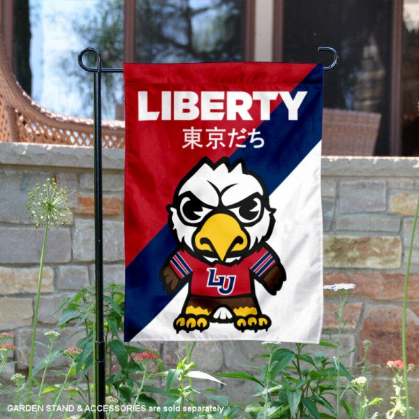 Liberty University Tokyodachi Mascot Yard Flag is 13x18 inches in size, is made of double layer polyester, screen printed university athletic logos and lettering, and is readable and viewable correctly on both sides. Available same day shipping, our Liberty University Tokyodachi Mascot Yard Flag is officially licensed and approved by the university and the NCAA.