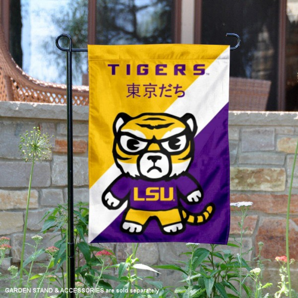 Louisiana State University Tokyodachi Mascot Yard Flag is 13x18 inches in size, is made of double layer polyester, screen printed university athletic logos and lettering, and is readable and viewable correctly on both sides. Available same day shipping, our Louisiana State University Tokyodachi Mascot Yard Flag is officially licensed and approved by the university and the NCAA.