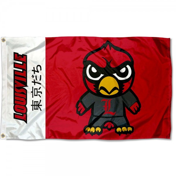 Louisville Cardinals Kawaii Tokyo Dachi Yuru Kyara Flag measures 3x5 feet, is made of 100% polyester, offers quadruple stitched flyends, has two metal grommets, and offers screen printed NCAA team logos and insignias. Our Louisville Cardinals Kawaii Tokyo Dachi Yuru Kyara Flag is officially licensed by the selected university and NCAA.