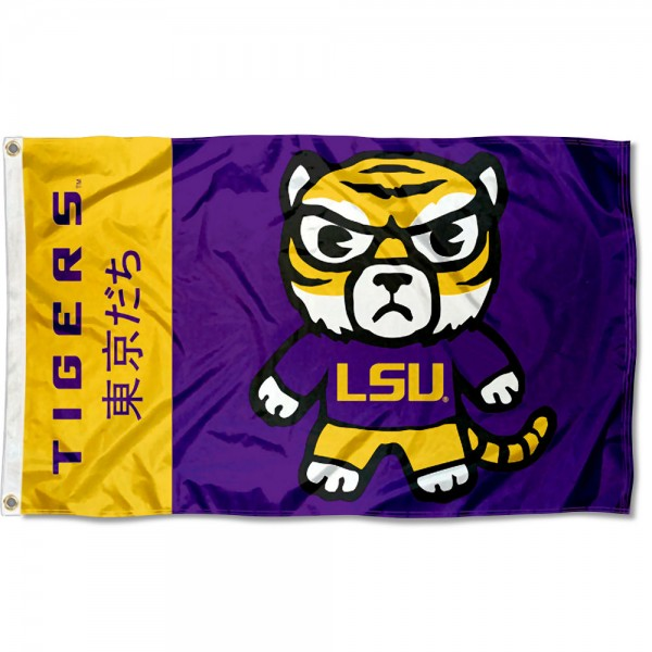 LSU Tigers Kawaii Tokyo Dachi Yuru Kyara Flag measures 3x5 feet, is made of 100% polyester, offers quadruple stitched flyends, has two metal grommets, and offers screen printed NCAA team logos and insignias. Our LSU Tigers Kawaii Tokyo Dachi Yuru Kyara Flag is officially licensed by the selected university and NCAA.