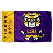 LSU Tigers Kawaii Tokyodachi Yuru Kyara Flag
