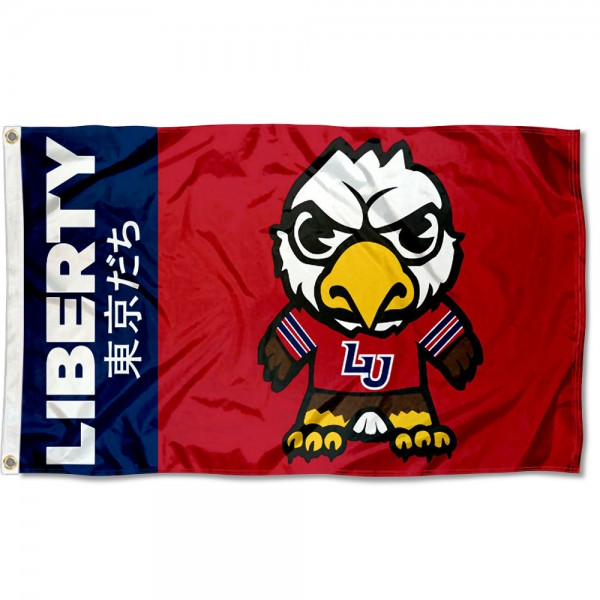 LU Flames Kawaii Tokyo Dachi Yuru Kyara Flag measures 3x5 feet, is made of 100% polyester, offers quadruple stitched flyends, has two metal grommets, and offers screen printed NCAA team logos and insignias. Our LU Flames Kawaii Tokyo Dachi Yuru Kyara Flag is officially licensed by the selected university and NCAA.