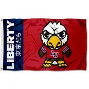 LU Flames Kawaii Tokyodachi Yuru Kyara Flag