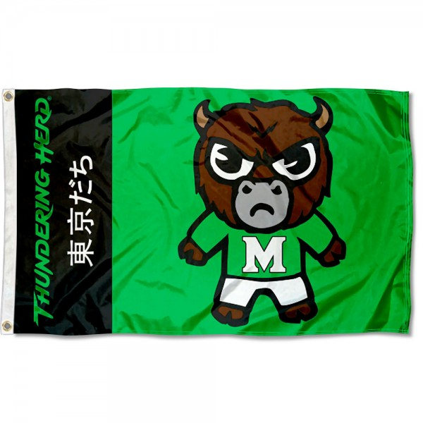 Marshall Thundering Herd Kawaii Tokyo Dachi Yuru Kyara Flag measures 3x5 feet, is made of 100% polyester, offers quadruple stitched flyends, has two metal grommets, and offers screen printed NCAA team logos and insignias. Our Marshall Thundering Herd Kawaii Tokyo Dachi Yuru Kyara Flag is officially licensed by the selected university and NCAA.