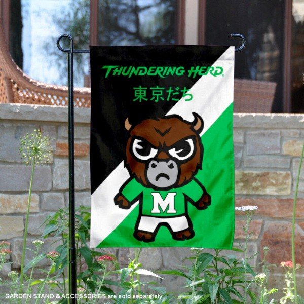 Marshall University Tokyodachi Mascot Yard Flag is 13x18 inches in size, is made of double layer polyester, screen printed university athletic logos and lettering, and is readable and viewable correctly on both sides. Available same day shipping, our Marshall University Tokyodachi Mascot Yard Flag is officially licensed and approved by the university and the NCAA.